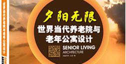 SENIOR LIVING ARCHITECTURE, PHOENIX PUBLISHING LIMITED